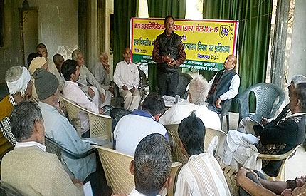 Farmer Training  District Meerut