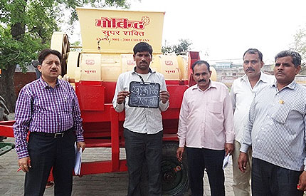 Multicrop Thresher Distribution District Baghpat